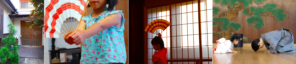 小さな頃からはじめる日本の伝統芸能