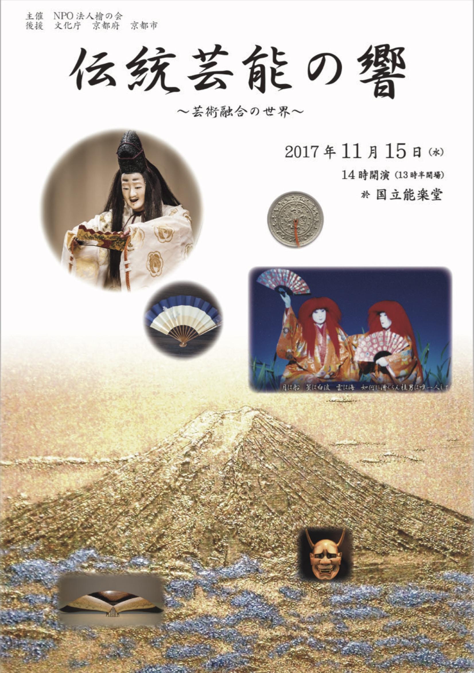 20171115-1hinoki