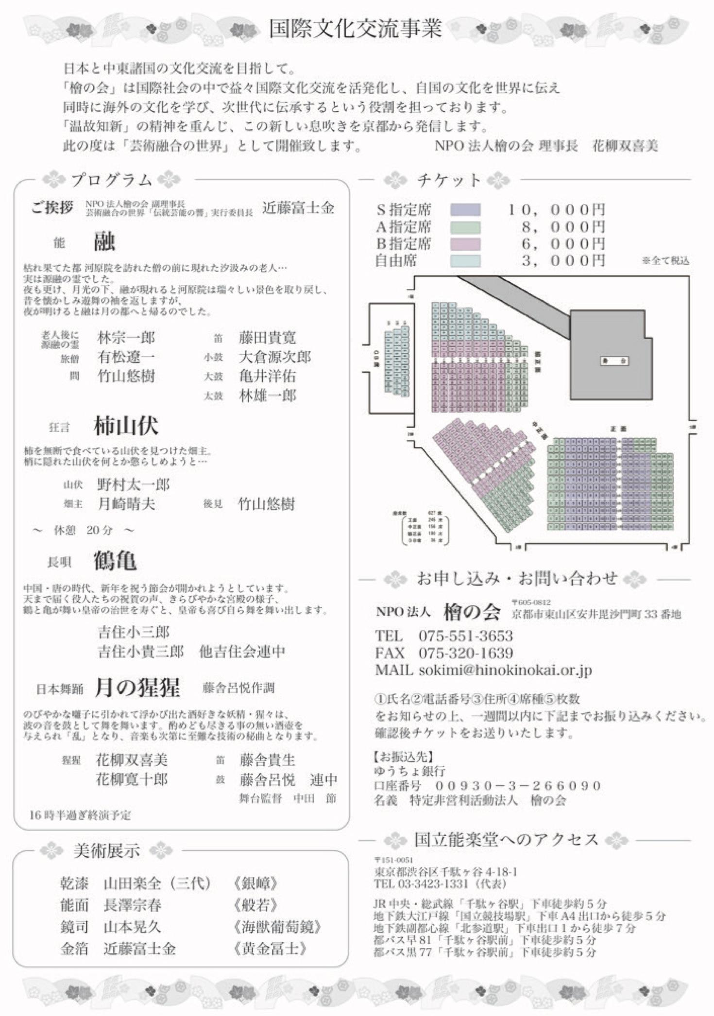 20171115-1hinoki2