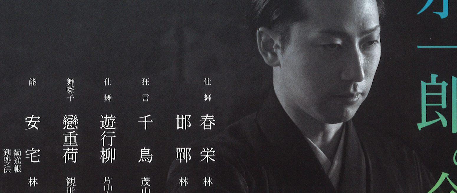 souichirou_no_kai_front