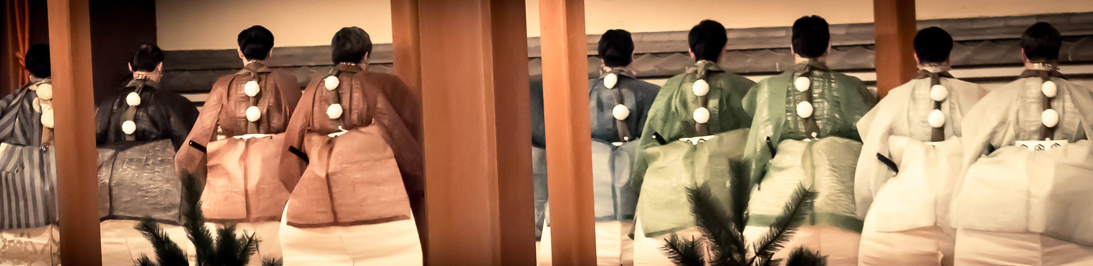 第4回 宗一郎の会 - 53