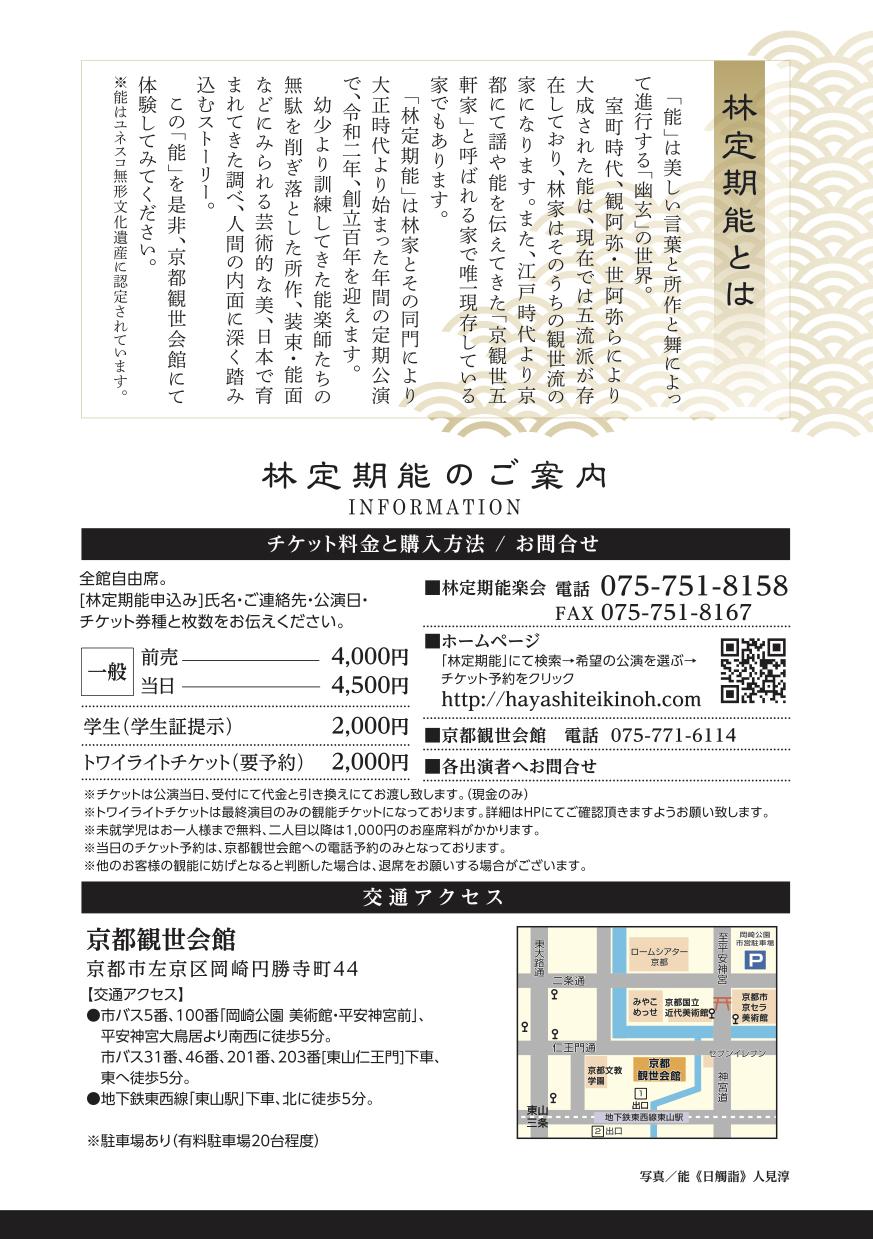 bangumi1128のコピー2