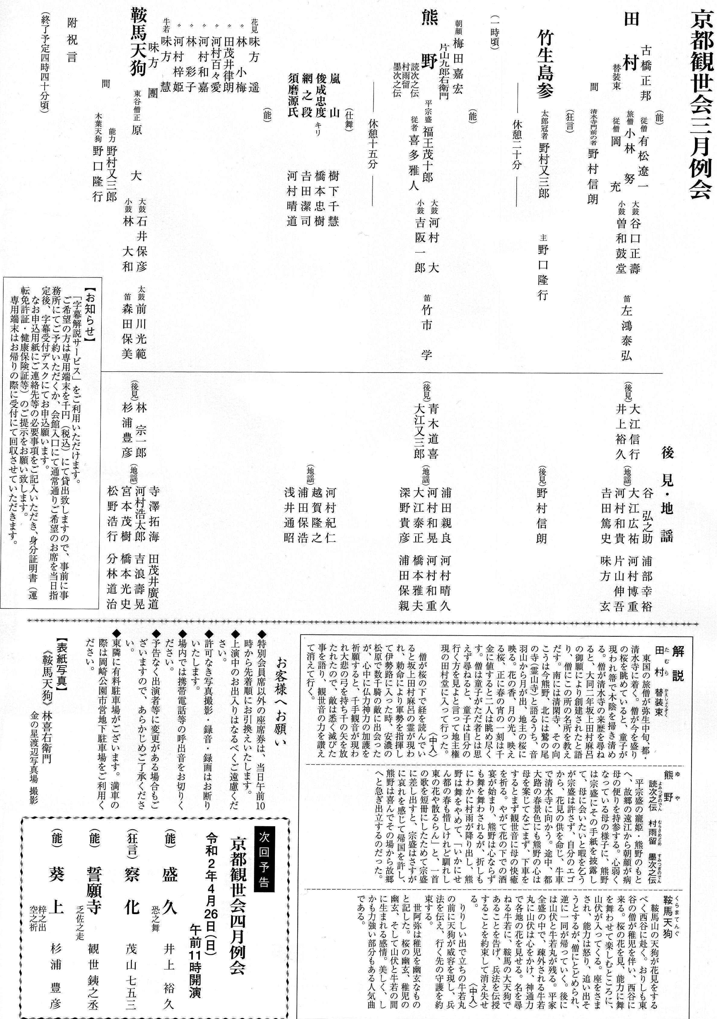 img420